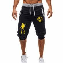 Men's Anime Dragon Ball Printed Joggers Short Pant Bermuda